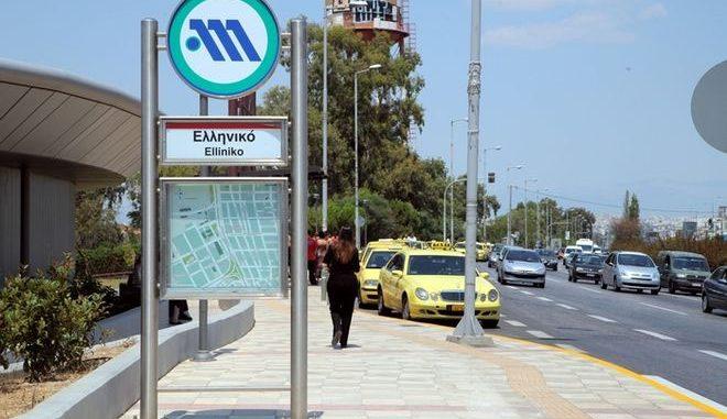 Ιταλικά στα Νότια Προάστια Σταθμός μετρό Ελληνικό